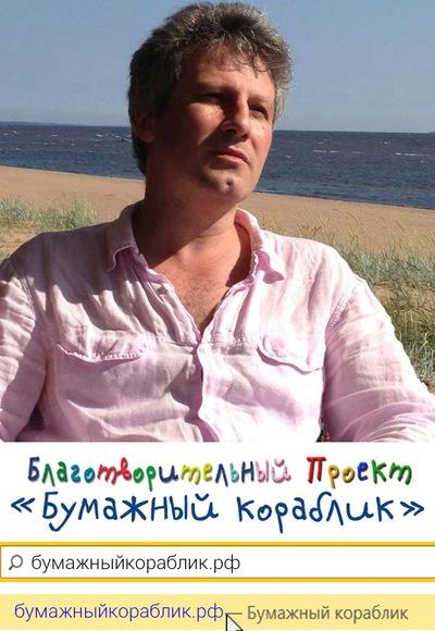 Дмитрий Резников