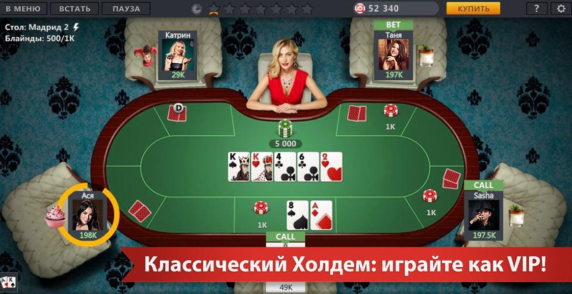 казино беспредел порно