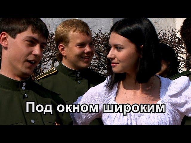Под окном широким Иркутск