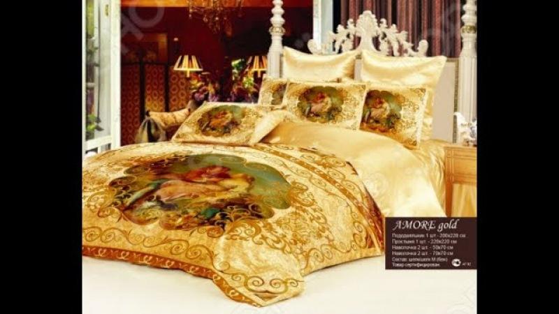 Комплект постельного белья Аморе 2 спальный