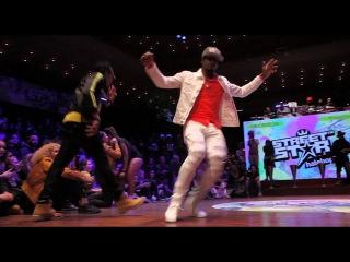 STREETSTAR 2016   ANDRE COSMIC (Jam) CAMRON (Fr) FAMOUS (Jam) DHQ BINTA (Swe)   DANCEHALL FREESTYLE