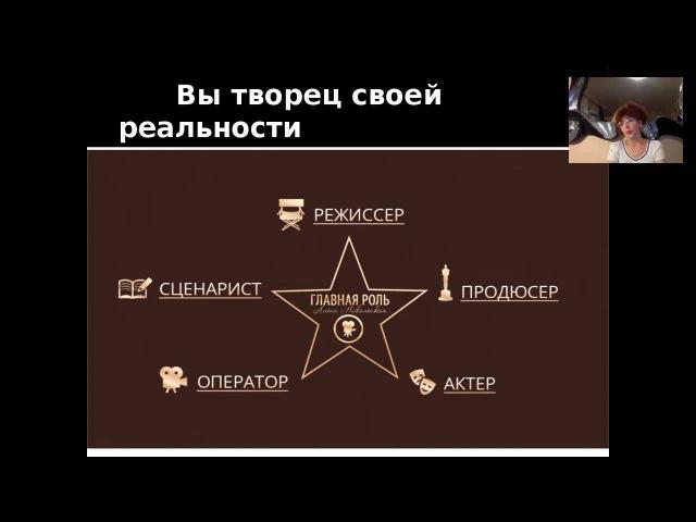 Светлана Балабуюк Ментальное исцеление суставов на квантовом уровне