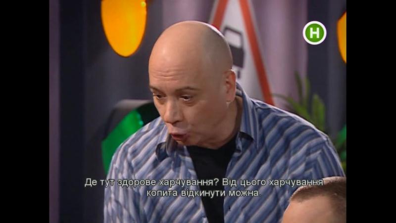 Сериал ГИБДД и т д серия 22