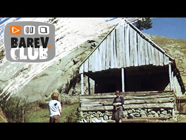 Осеннее солнце Арменфильм 1977 г русский язык