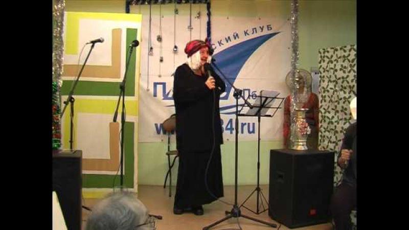 Песня Бабы Яги Автор слов и исполнитель В Окунь mp4