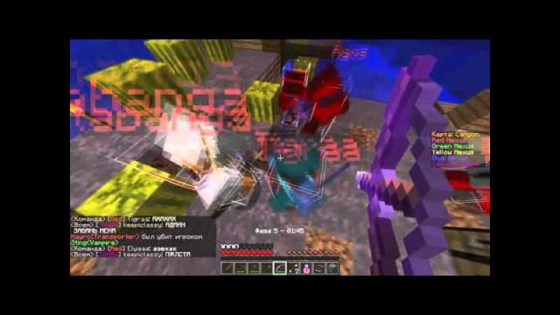 BorodaCraft Annihilation Event 05 12 2015