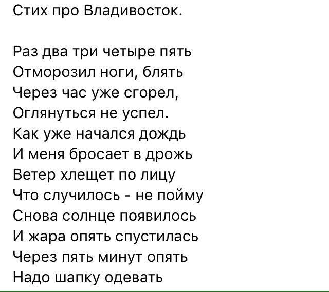 стихи к имени владислав тёмно-коричневые