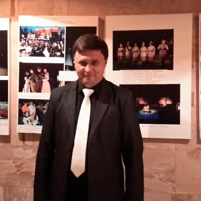 Георгий Βласенко