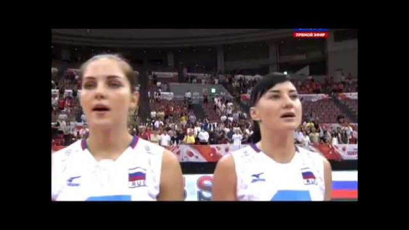 2015 09 04 voleyW worldcup RUS USA Спорт