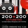 200Х200