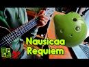 Nausicaa Requiem Joe Hisaishi укулеле и окарина ноты табы