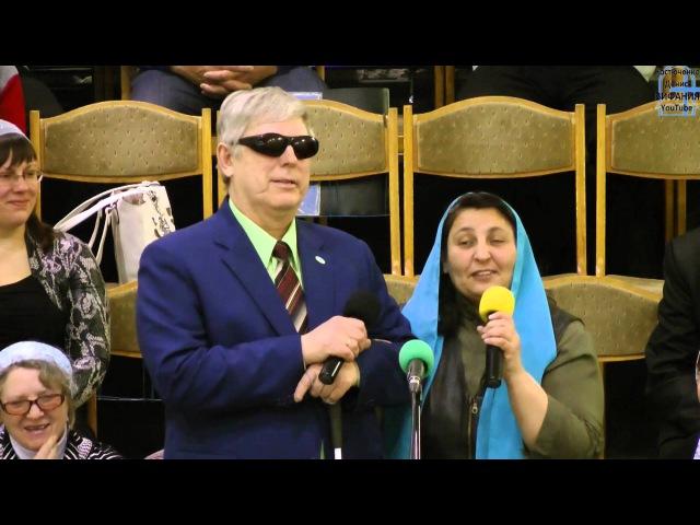 Свидетельство Чубова Елизаветы Мелитополь из ц Благодать Церковь Вифания