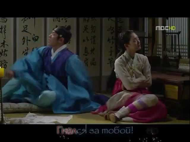 Arang and the Magistrate - Yoon Do Hyun_My Secret Dream [rus sub].avi