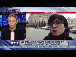 Как достичь мира на Донбассе Мнения харьковчан
