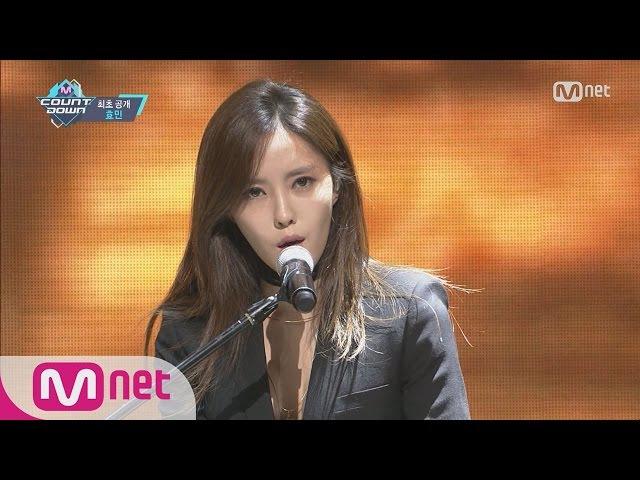 Hyomin(효민) - Gold Comeback Stage M COUNTDOWN 160317 EP.465