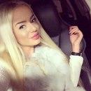 Личный фотоальбом Саши Смирновой