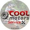 Ремонт ATV, снегоходов и мотоциклов COOL MOTORS