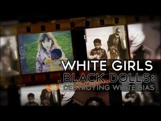 Insight - White Girls Black Dolls: Destroying White Bias