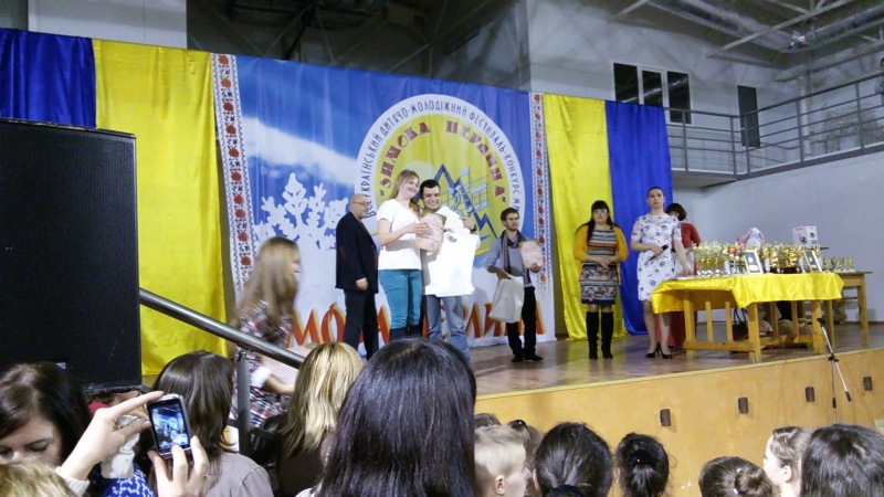 19,12,2015р Всеукраїнський дитячо-молодіжний фестиваль Зимова перлина