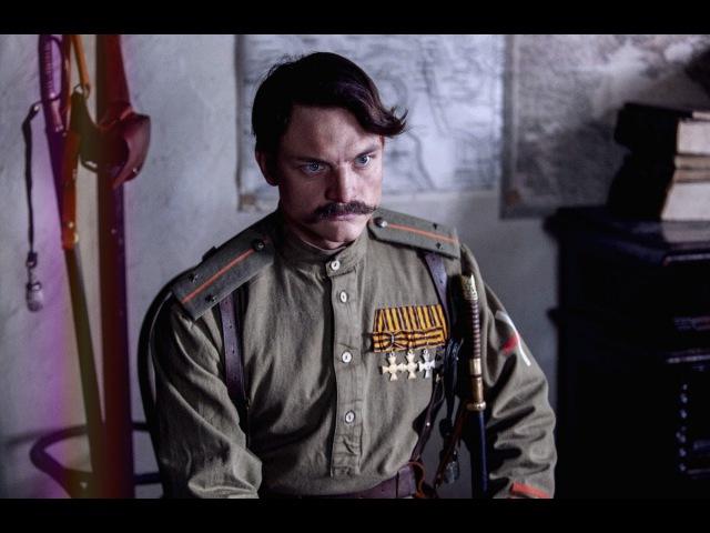 Тихий Дон 2015 Чёрный ворон друг ты мой залётный🚩