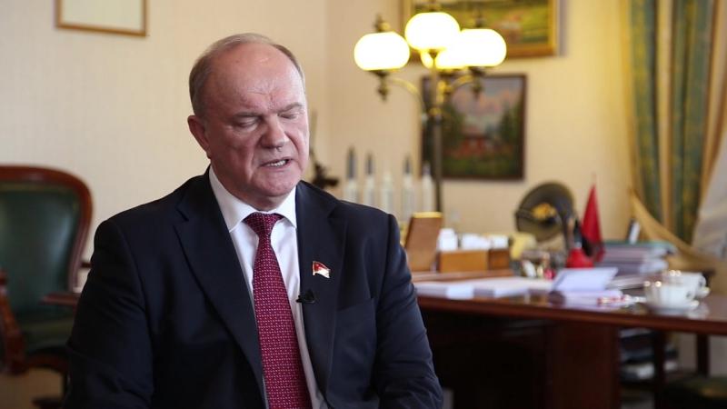 Геннадий Зюганов Мы поддерживаем Валерия Ижицкого