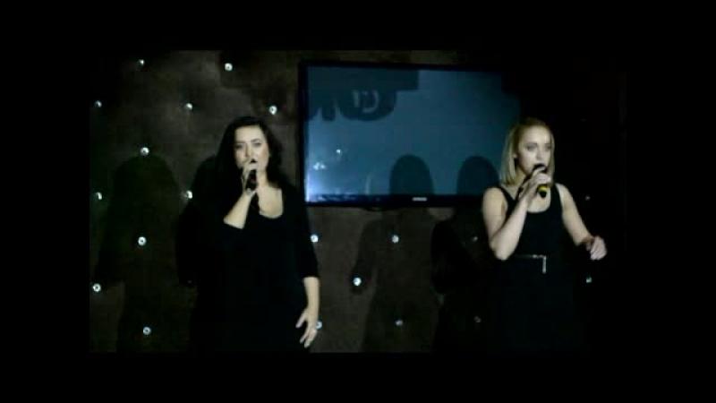 Яна Гакало - дуэт