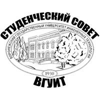 Логотип Студенческий Совет ВГУИТ