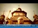 Машина Часу. Випуск 05.03.2011: Катерина II. Ліквідація Січі. Калнишевський
