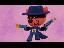 Ми-Ми-Мишки - Неуловимый Джо. s36 (мимишки серия 36 мимимишки)