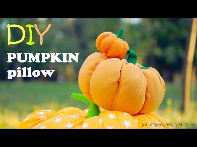 How To Make a Pumpkin Pillow DIY Pumpkin Pillows