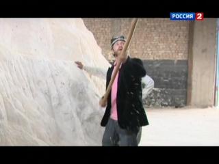 Человек мира, выпуск 18 - Таджикистан. Чудеса природы и кулинарии