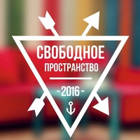 Логотип СВОБОДНОЕ ПРОСТРАНСТВО / город Владимир