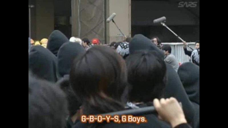 IWGP Gboys Song