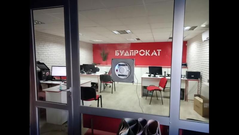 Winbot 960 в офисе БудПрокат