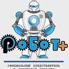 Robot Plyus