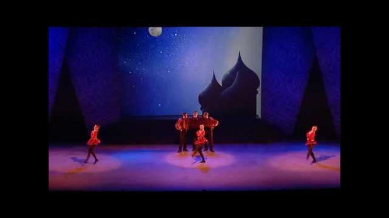 Riverdance Russian Dervish Morning in Macedonia