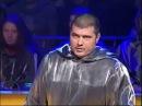 Своя игра. Стома - Вассерман - Клинов 16.03.2008