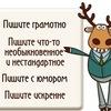 Подслушано Прогресс & Бадряш & Кисак-каин