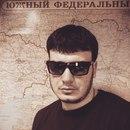 Фотоальбом Игоря Кобелева