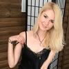 Olga Kiyko