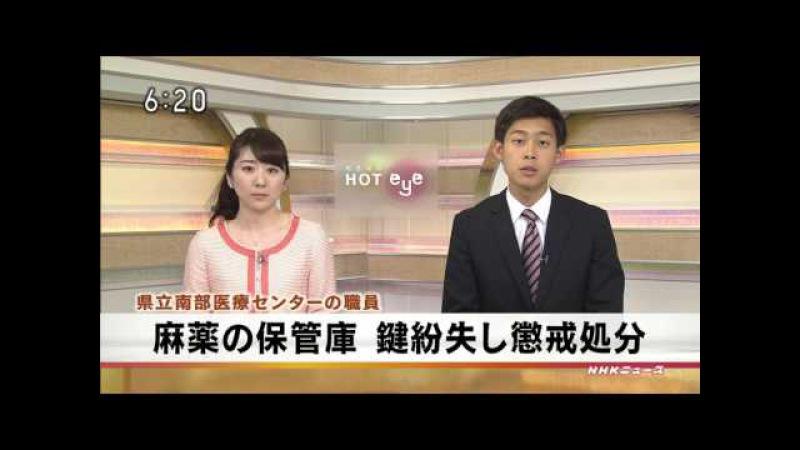 170323NEWS▽県空手選手権6連覇の小学6年生▽ユーフルヤーの魅力に迫る