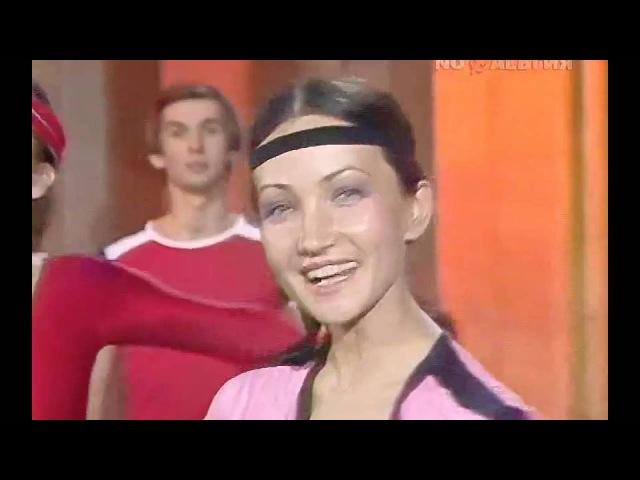 СССР 1985г Советская аэробика с Лилией Сабитовой