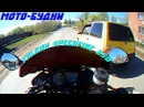 МОТОБУДНИ | FALCON SPEEDFIRE 250!