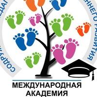 Логотип Содружество Педагогов Раннего Развития