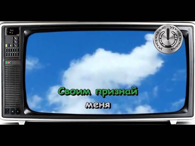 Караоке на песню Завалинка ВИА Сябры