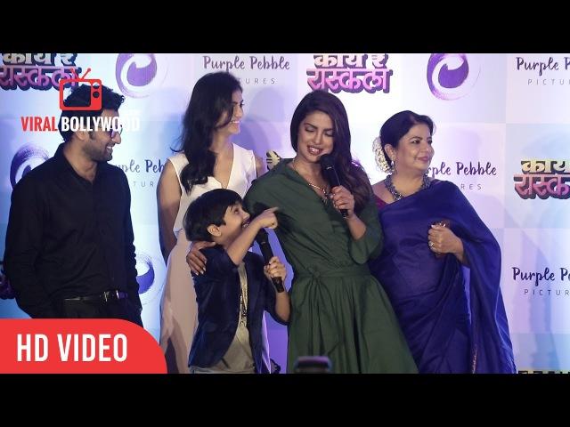 Priyanka Chopra Masti With Nihar Gite Kay Re Rascala