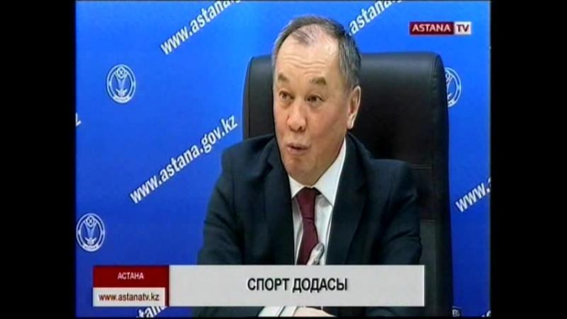 Астанадағы фитнес клубтардың бағасын бақылауға алу көзделген Б Маржықпаев