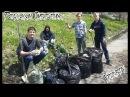 Владивосток! Лаборатория Виртуальной реальности - Saturday fun
