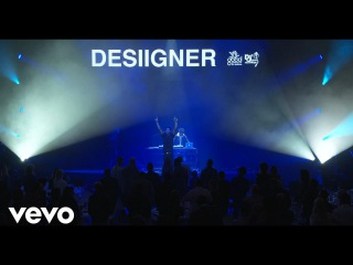 Desiigner - Panda (Live On The Honda Stage At Ace Theater)