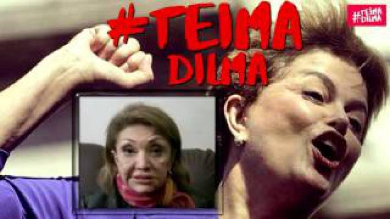 Telma de Souza fundadora do PT nacional apoia a campanha TeimaDilma